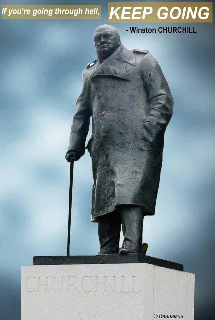 Памятник Уинстону Черчиллю с цитатой, автор Айвор Робертс-Джоунс, на Парламентской площади напротив Вестминстерского дворца в Центральном Лондоне, (2)