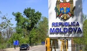 Жителям ЕС разрешен въезд в Молдову по удостоверению личности