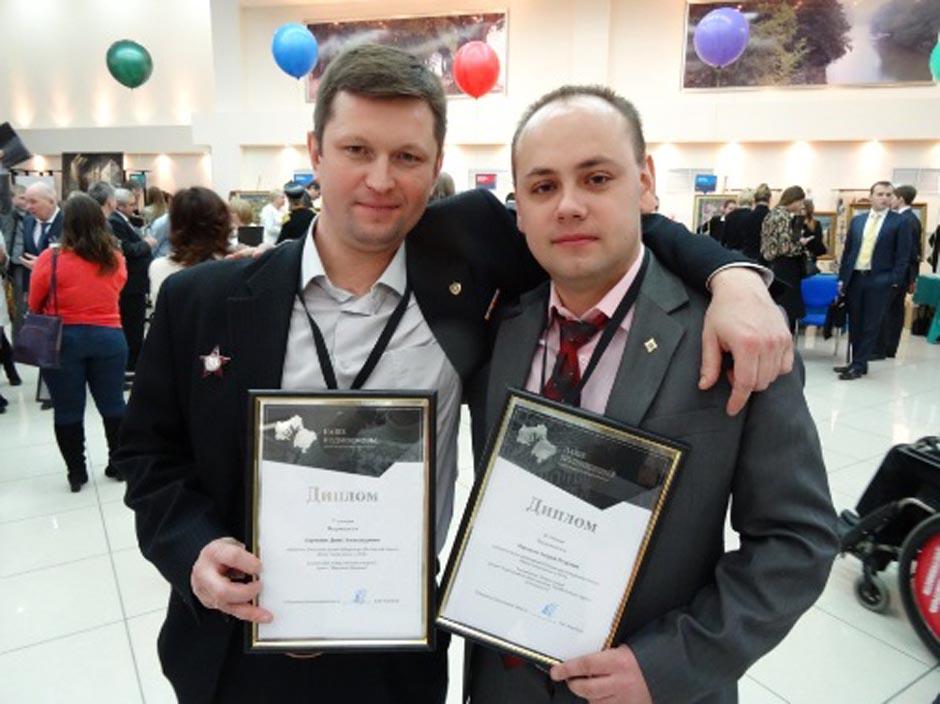 Ахромкин и Мардасов получили премии в 400 тысяч