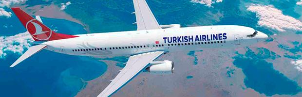 Турецкие самолеты больше не летают в Россию