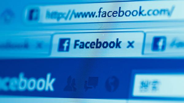 Впервые в истории мужа и жену разведут через социальную сеть