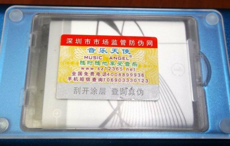 ChinaBuye: Многофункциональная  аудиоколонка «Music Angel JH-MAUK5B»