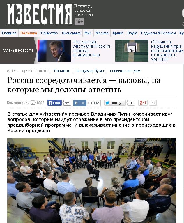 https://img-fotki.yandex.ru/get/16181/223316543.1e/0_185e1a_9f4b9f4a_orig