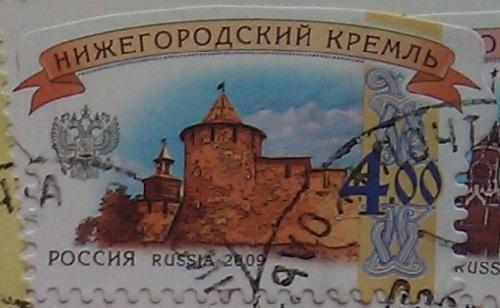 кремль 4