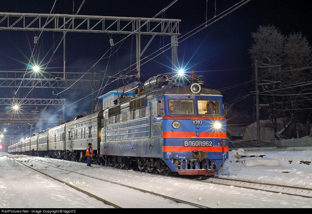 RZD Locomotive VL60PK-1962, Passenger train Moscow - Vorkuta,  Danilov station, Yaroslavl region, Russia January 16, 2010