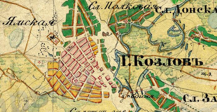 План города Козлова. 1851-1852. Фрагмент