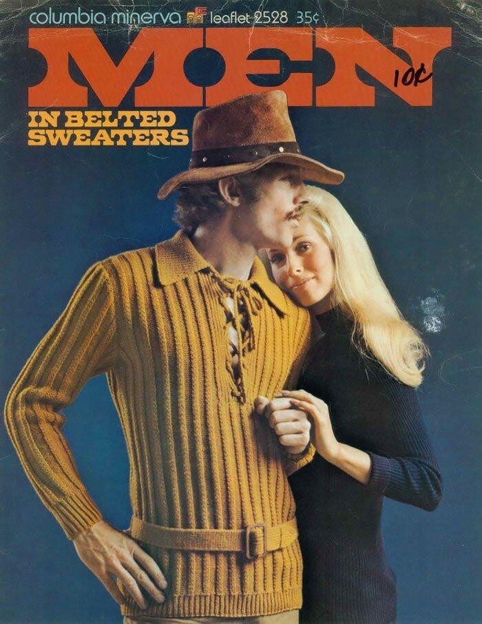 смешная-мода-70-х29.jpg