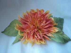 Астры и хризантемы - Страница 8 0_f87a1_c507ae2f_M
