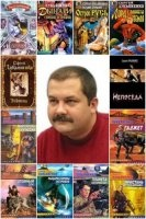Книга Сергей Лукьяненко - Сборник произведений (237 книг) fb2  181,47Мб