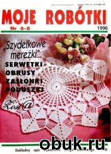 Журнал Moje Robotki №1-4,6-11 1996