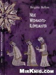 Книга Neue Weihnachts-Kloppelmuster