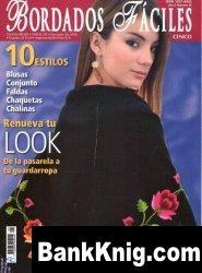 Журнал Bordados Faciles № 54