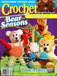 Журнал Crochet World №12, 1995