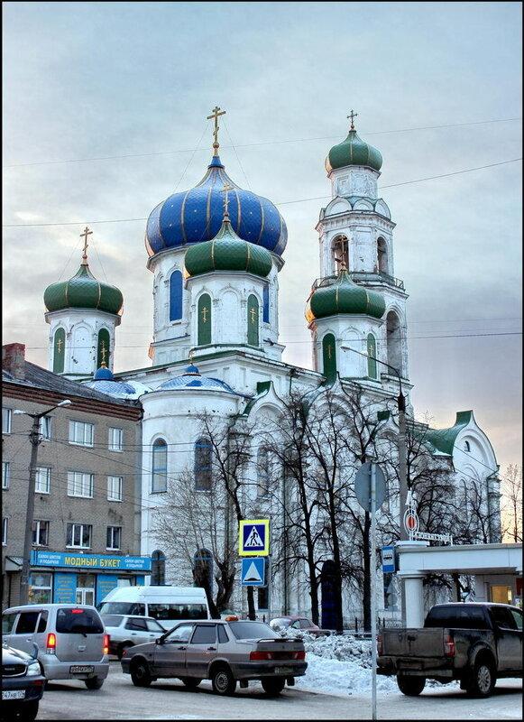 Кыштым 9056 Христорождественский собор