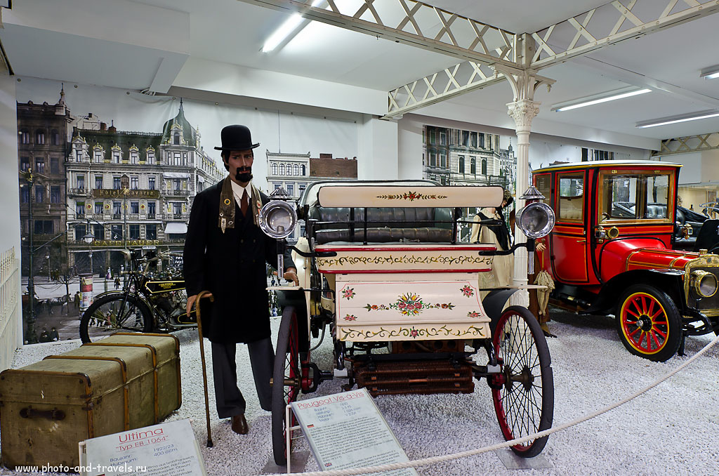 2. Ретроавтомобили в музее техники Зинсхайм