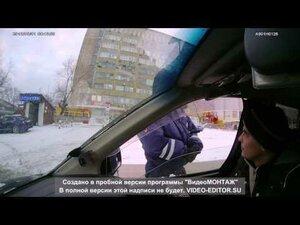 ДПС Владивосток