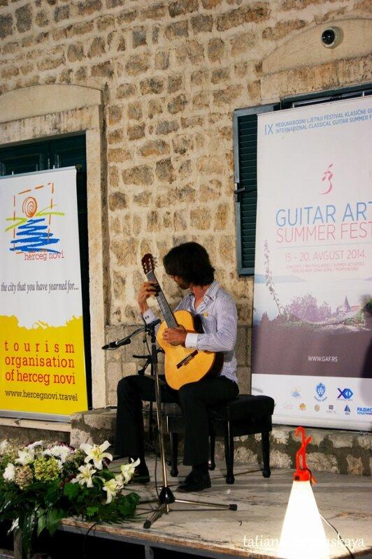 Фестиваль гитарной музыки