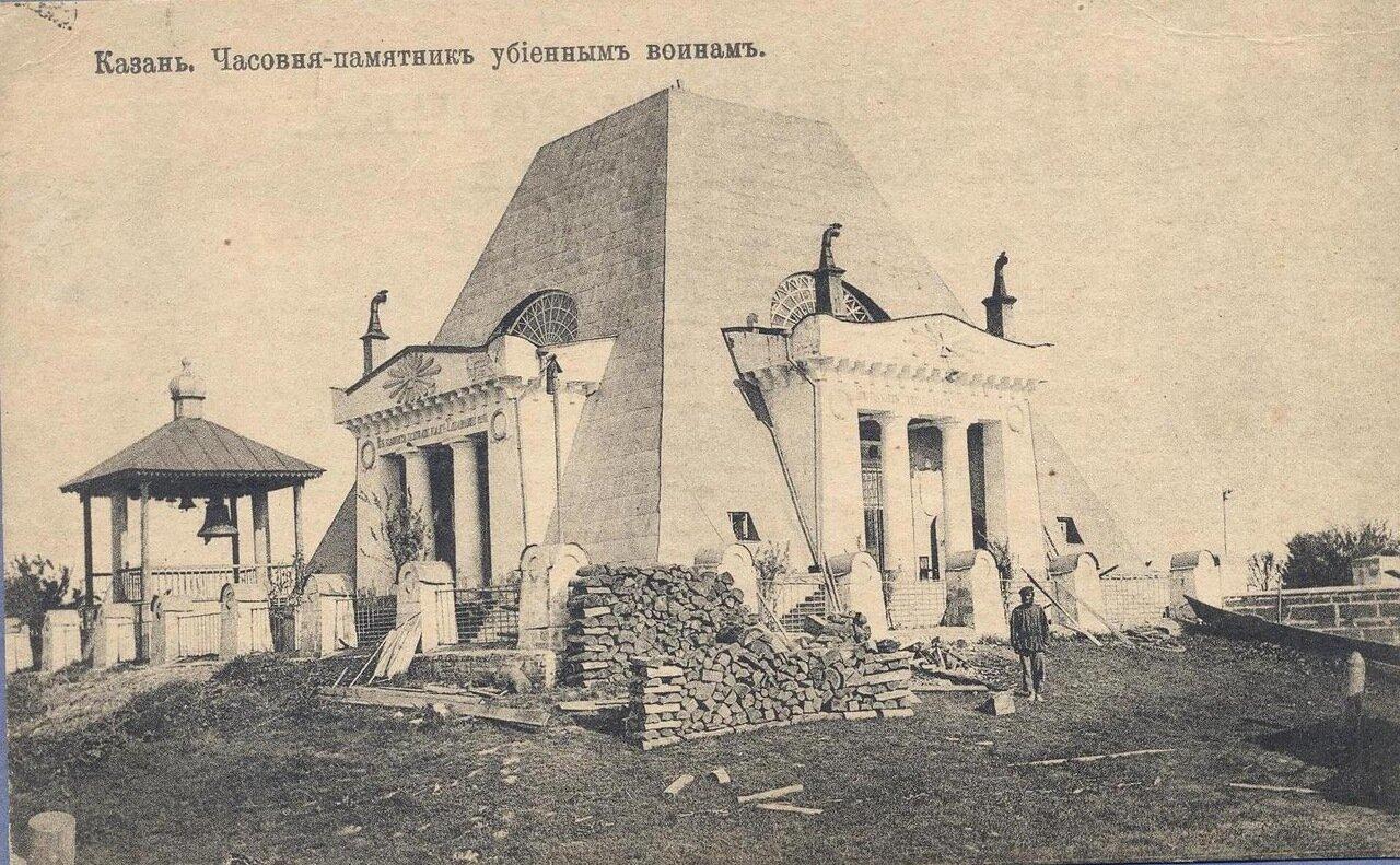 Часовня-памятник убиенным воинам