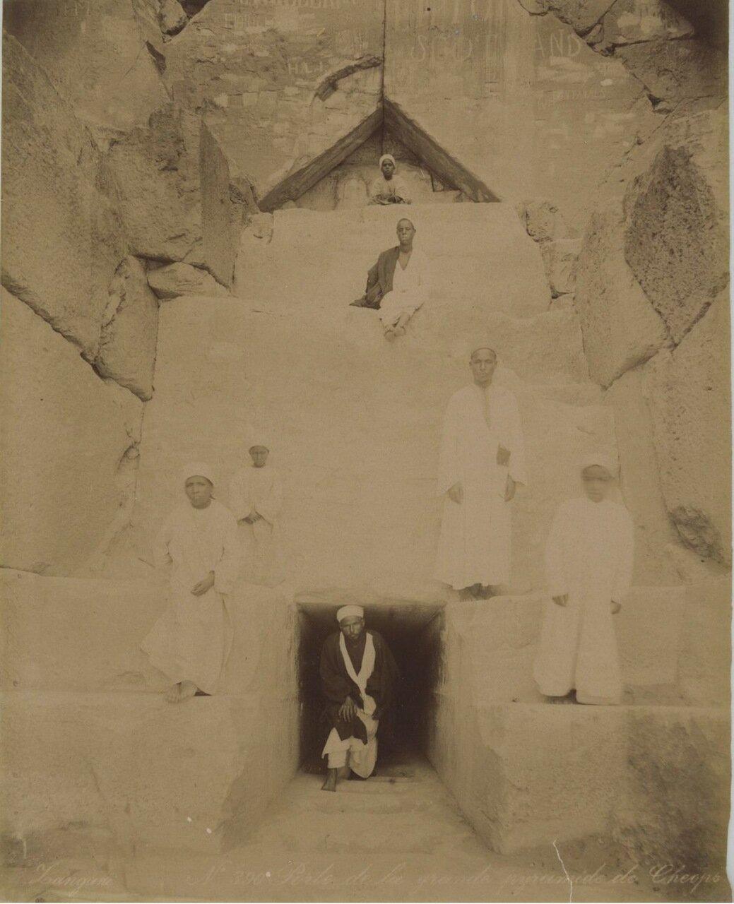 Гиза. Вход в пирамиду Хеопса