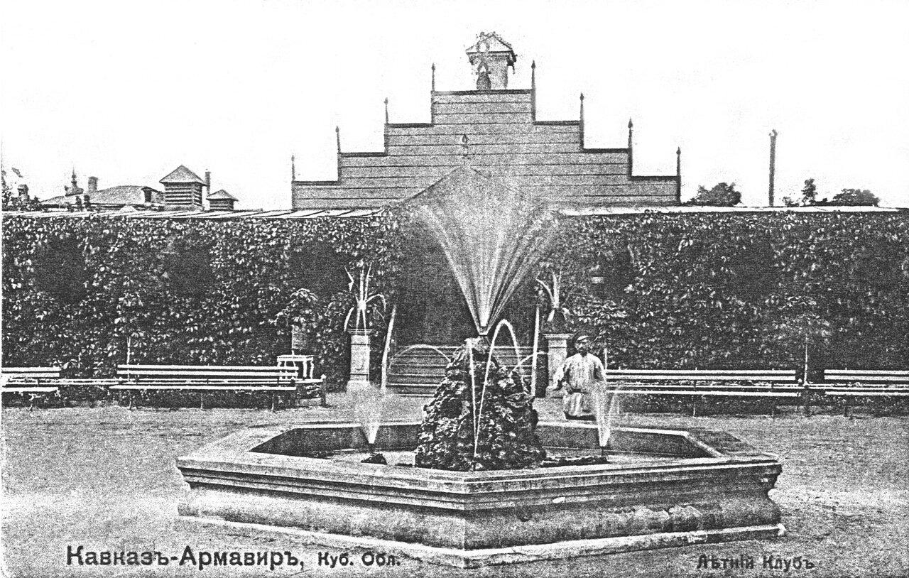 41. Летний клуб в саду Общественного собрания. 1907.