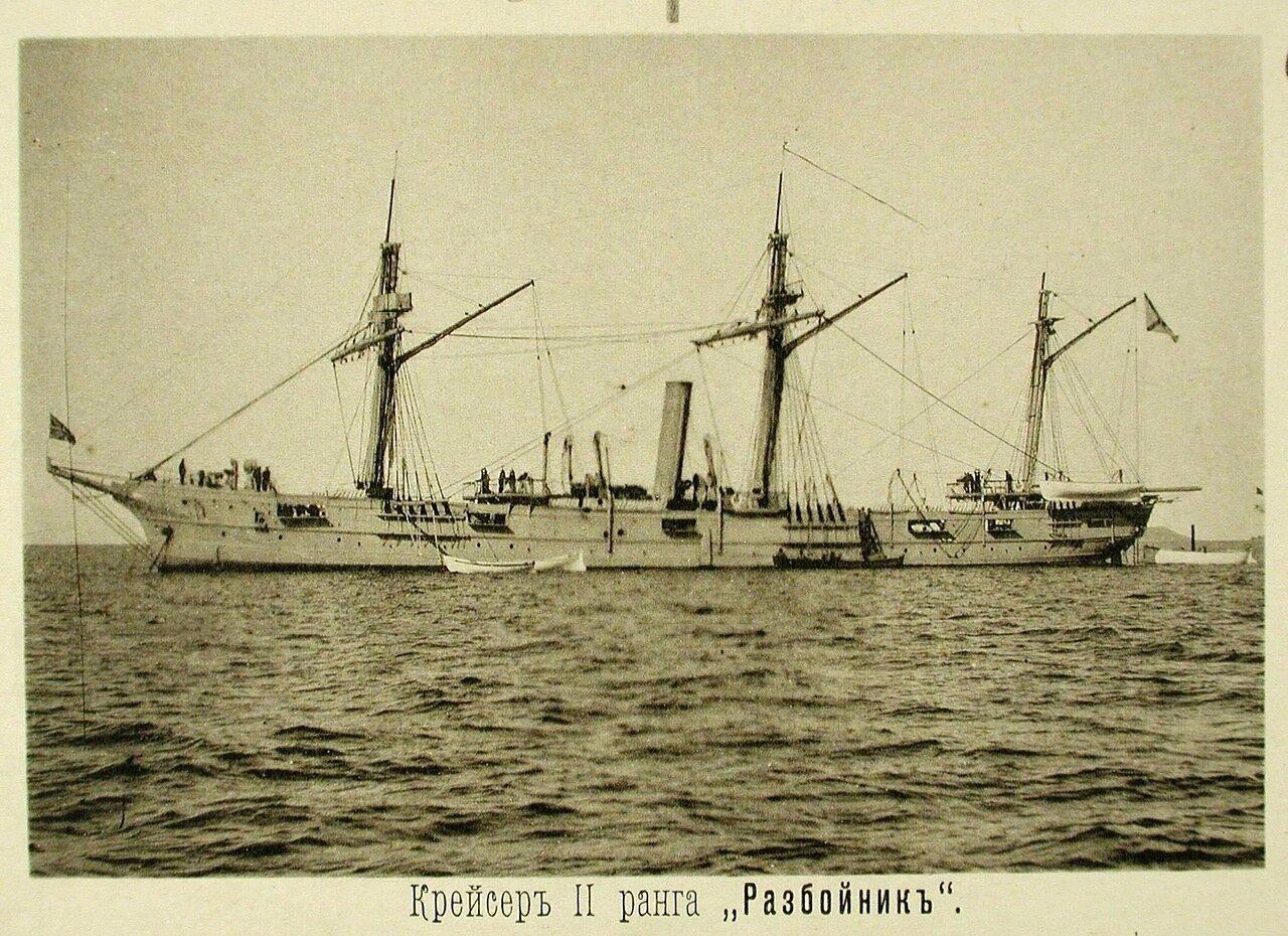 15. Крейсер II-го ранга Разбойник.  Чифу. 26 апреля 1895