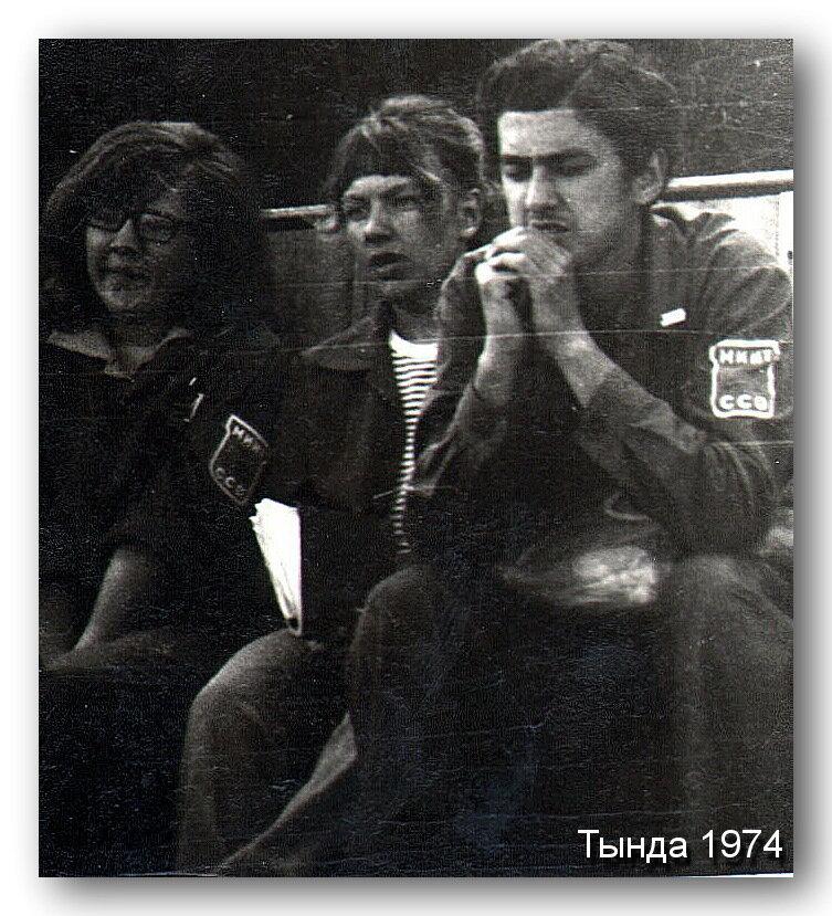 10. Лето 1974 года. Студенческий Строительный Отряд Гелиос