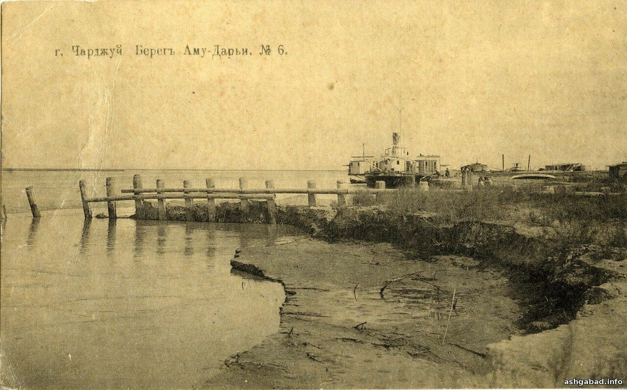Берег Аму-Дарьи
