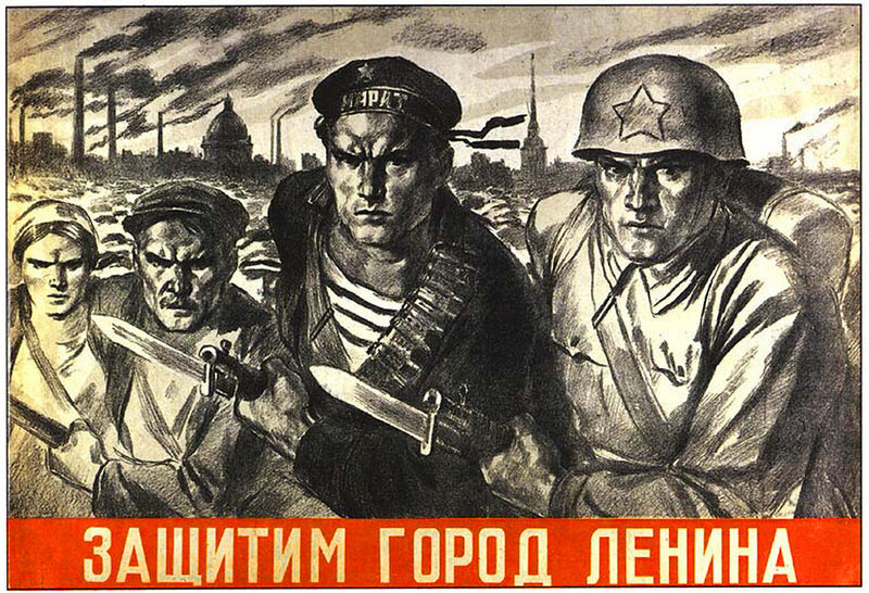блокада Ленинграда, оборона Ленинграда