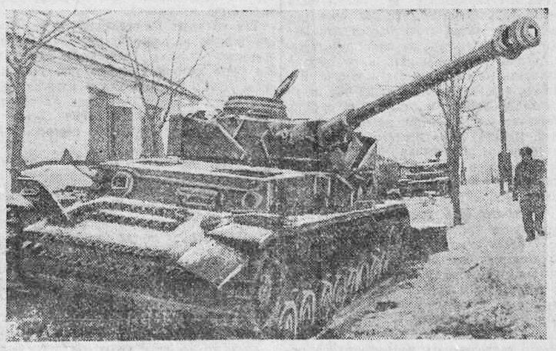 «Красная звезда», 4 февраля 1944 года, немецкие танки, немецкие танки второй мировой, танки ВОВ, как русские немцев били, потери немцев на Восточном фронте