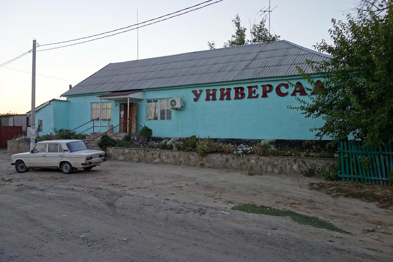 """магаз и """"Жигули"""" в слободе Криворожье"""
