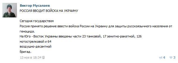 20141117_попочленец из 28 ОМСБр_3.jpg