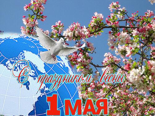 https://img-fotki.yandex.ru/get/16183/131884990.81/0_102028_d44771ed_L.jpg