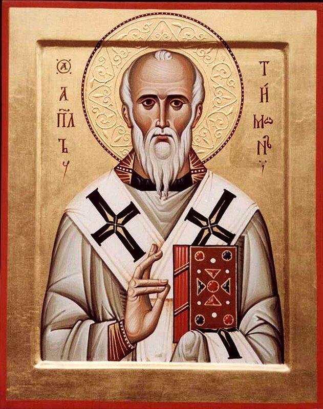 Святой Апостол от Семидесяти Тимон.