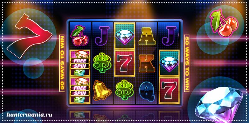 Особенности онлайн-казино