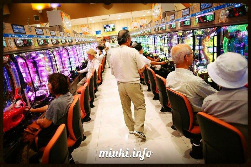 Игровые автоматы Японии