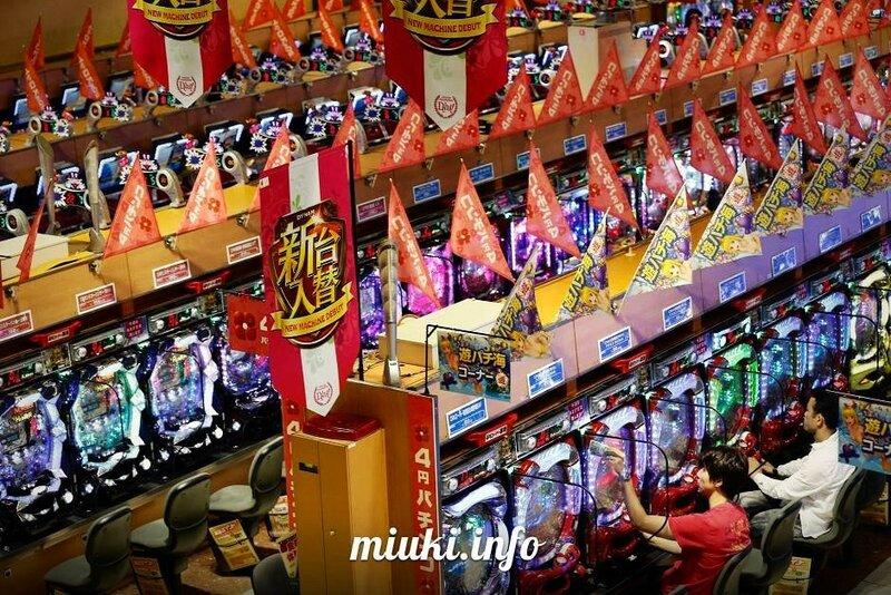 Как обыгрывают игровые автоматы в Японии. Маленькие секреты японских игроков