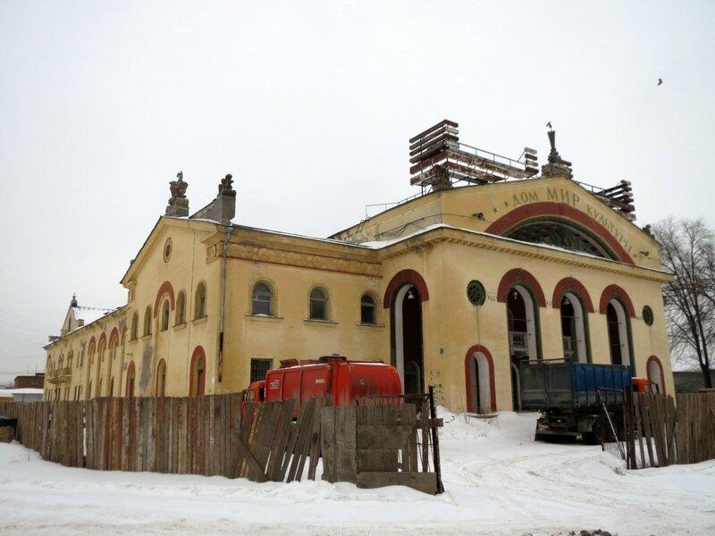 Алабинская, Хинштейн, Фетисов, развалины на кировском рынке 154.JPG