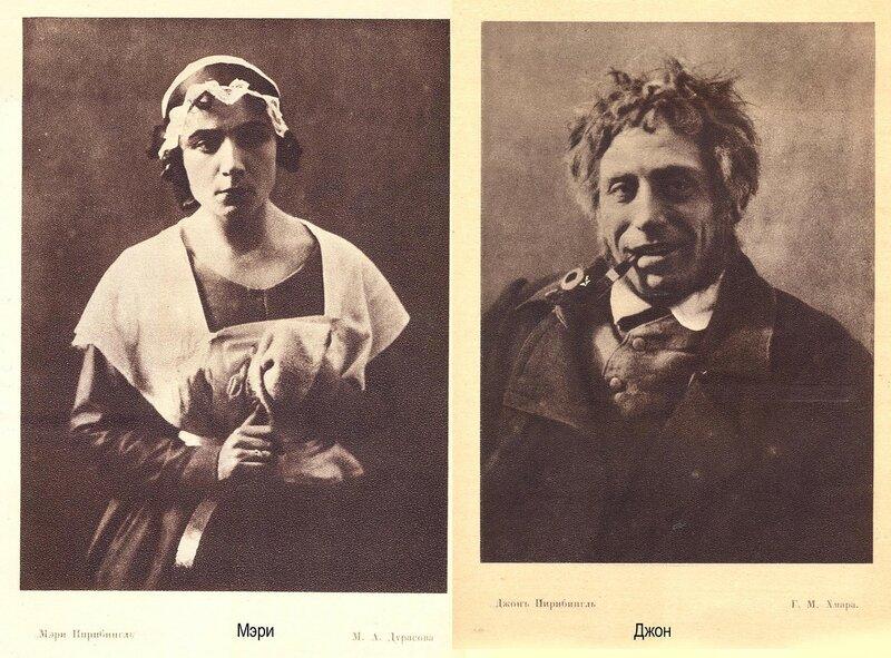 Действующие лица 5.jpg