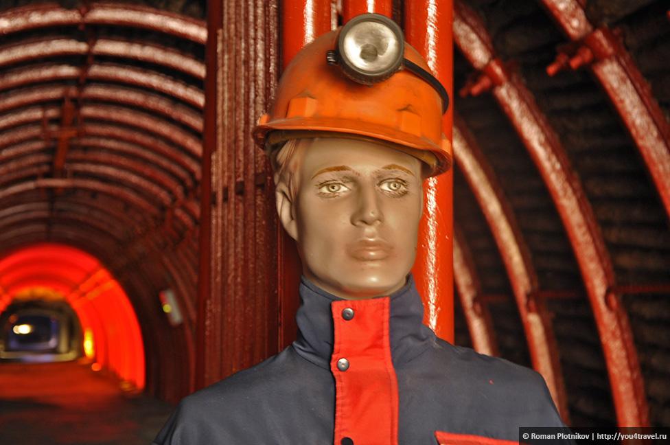0 191988 f5d7c490 orig День 208. Соляная шахта и Соляной Собор в Сипакера недалеко от Боготы
