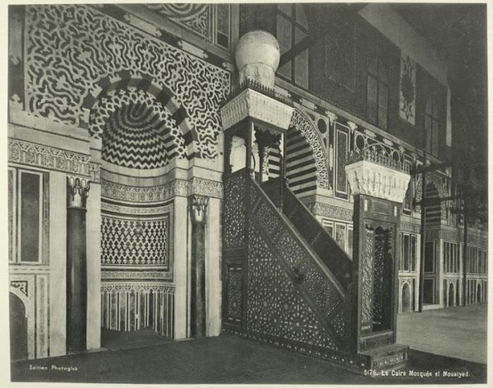 Мечеть в Каире.