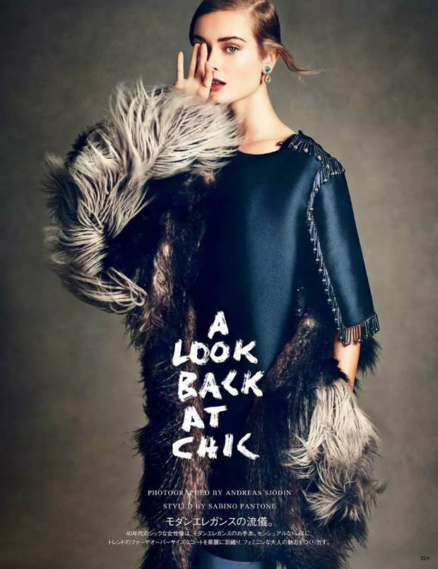 Моника Як Ягачак (Monika Jac Jagaciak) в журнале Vogue Japan (9 фото)
