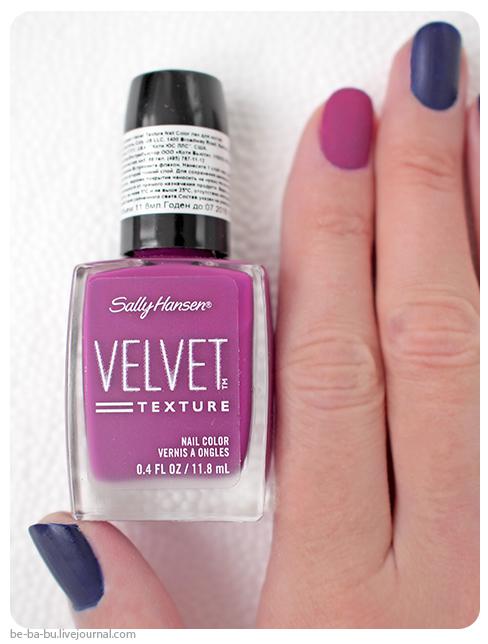 Матовые-лаки-Rimmel-Velvet-Matte-Sally-Hansen-Velvet-Texture-swatch-review-отзыв7.jpg