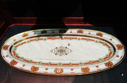 Блюдо из сервиза великого князя Константина Николаевича