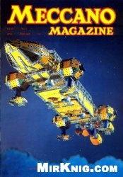 Журнал Meccano Magazine №1 1978