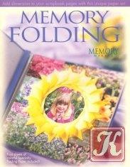 Книга Memory Folding