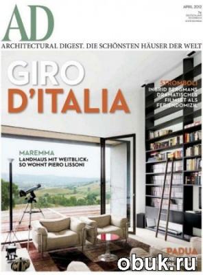 Журнал Architectural Digest - April 2012 (Deutsch)
