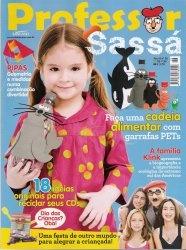 Журнал Professor sassa Ano.2 No.26