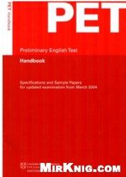 Книга Preliminary English Test Handbook