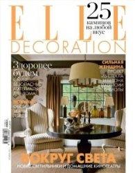 Журнал ELLE Decoration №11 2011
