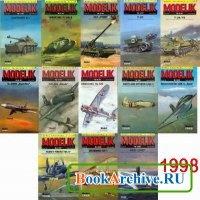 Журнал Полное собрание масштабных моделей от MODELIK за 1998 год.
